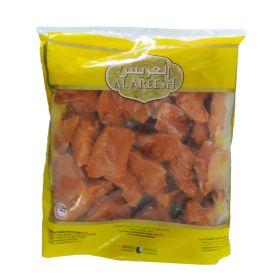 Chicken Tikka 1Kg - Al Areesh