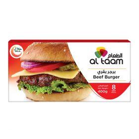 Frozen Beef  Burger Al Taam - 400g
