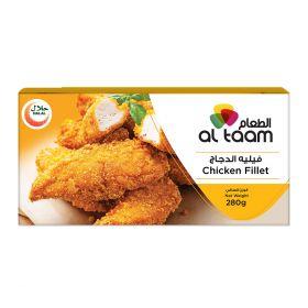 Frozen Chicken Fillets Al Taam - 280g