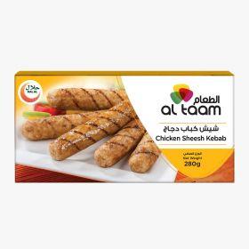 Frozen Chicken Shesh Kebab Al Taam - 280g