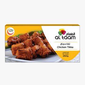 Frozen Chicken Tikka Al Taam - 260g