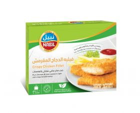 Chicken Fillet 400g - Nabil