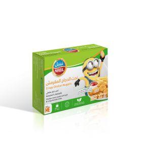 NabilCrispy Chicken Nuggets 250g - Nabil