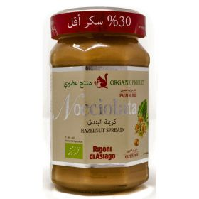Organic Hazelnut Spread 270g - Nocciolata