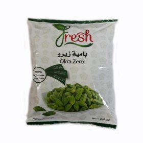 Frozen Okra Zero 400g - Fresh