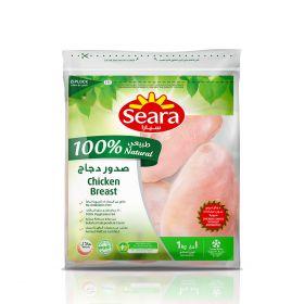 Chicken Breast 100% Natural 1kg - Seara