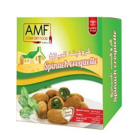Frozen Spinach Croquette 500g - AMF