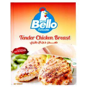 Frozen Tenderized Chicken Breast 1kg