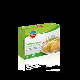 Vegetarian Sambousik 300g  - Nabil