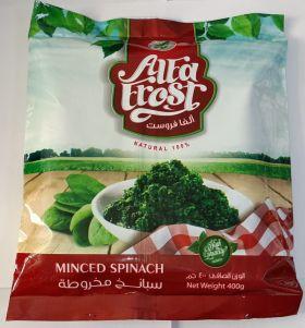 Frozen Spinach 400g - Alfa Frost